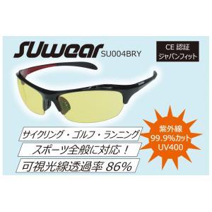 SU004BRY SUOMY SUwear サングラス UVカット サイクリング ゴルフ ランニング ドライブ スポーツ サイクリング ゴルフ ランニング ドライブ|ethosdesign