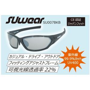 SU007BKB SUOMY SUwear サングラス UVカット カジュアル ドライブ|ethosdesign