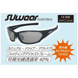 SU007BKS SUOMY SUwear サングラス UVカット カジュアル ドライブ|ethosdesign