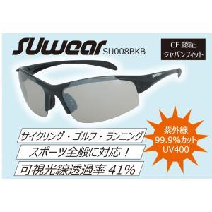SU008BKB SUOMY SUwear サングラス UVカット スポーツ サイクリング ゴルフ ランニング ドライブ|ethosdesign