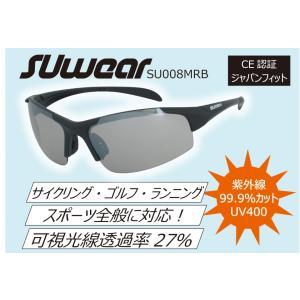 SU008MRB SUOMY SUwear サングラス UVカット スポーツ サイクリング ゴルフ ランニング ドライブ|ethosdesign