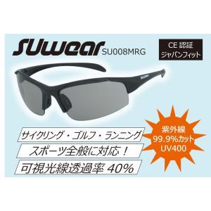 SU008MRG SUOMY SUwear サングラス UVカット スポーツ サイクリング ゴルフ ランニング ドライブ|ethosdesign