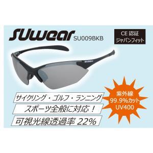 SU009BKB SUOMY SUwear サングラス UVカット スポーツ サイクリング ゴルフ ランニング ドライブ|ethosdesign
