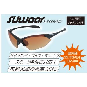 SU009MRO SUOMY SUwear サングラス UVカット スポーツ サイクリング ゴルフ ランニング ドライブ|ethosdesign