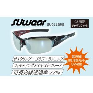 SU011BRB SUOMY SUwear サングラス UVカット スポーツ サイクリング ゴルフ ランニング ドライブ|ethosdesign