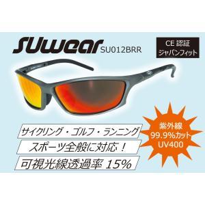 SU012BRR SUOMY SUwear サングラス UVカット スポーツ カジュアル ドライブ|ethosdesign