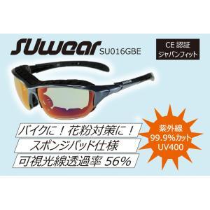 SU016GBE SUOMY SUwear サングラス UVカット サイクリング ゴルフ ランニング ドライブ 花粉対策 ライディング|ethosdesign