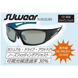 SU022LBS SUOMY SUwear サングラス カジュアル ドライブ|ethosdesign