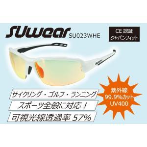 SU023WHE SUOMY SUwear サングラス UVカット スポーツ サイクリング ゴルフ ランニング ドライブ|ethosdesign