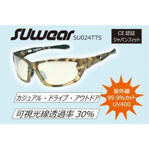 SU024TTS SUOMY SUwear サングラス UVカット カジュアル ドライブ|ethosdesign