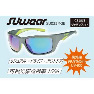 SU025MGE SUOMY SUwear サングラス UVカット カジュアル ドライブ|ethosdesign