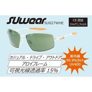 SU027WHE SUOMY SUwear サングラス UVカット カジュアル ドライブ|ethosdesign