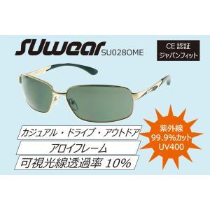 SU028OME SUOMY SUwear サングラス UVカット カジュアル ドライブ|ethosdesign