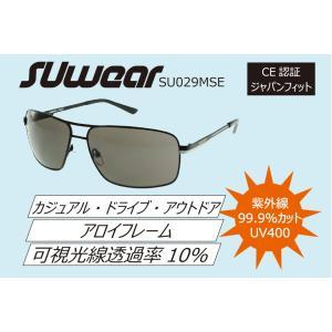 SU029MSG SUOMY SUwear サングラス UVカット カジュアル ドライブ|ethosdesign