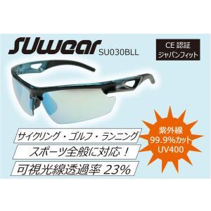 SU030BLL SUOMY SUwear サングラス UVカット スポーツ サイクリング ゴルフ ランニング ドライブ|ethosdesign