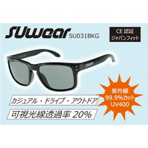 SU031BKG SUOMY SUwear サングラス UVカット カジュアル ドライブ|ethosdesign