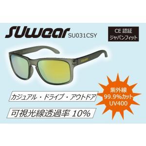 SU031CSY SUOMY SUwear サングラス UVカット カジュアル ドライブ|ethosdesign