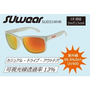SU031WHR SUOMY SUwear サングラス UVカット カジュアル ドライブ|ethosdesign