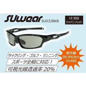 SU032BKG SUOMY SUwear サングラス UVカット スポーツ サイクリング ゴルフ ランニング ドライブ|ethosdesign