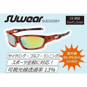 SU032ORY SUOMY SUwear サングラス UVカット スポーツ サイクリング ゴルフ ランニング ドライブ|ethosdesign