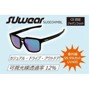 SU034MBL SUOMY SUwear サングラス UVカット カジュアル ドライブ|ethosdesign