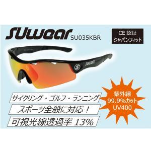 SU035KBR SUOMY SUwear サングラス UVカット スポーツ サイクリング ゴルフ ランニング ドライブ|ethosdesign