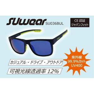 SU036BUL SUwear サングラス UVカット カジュアル ドライブ|ethosdesign