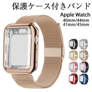 アップルウォッチ バンド ベルト 44mm 40mm 38mm Apple Watch  カジュアル...