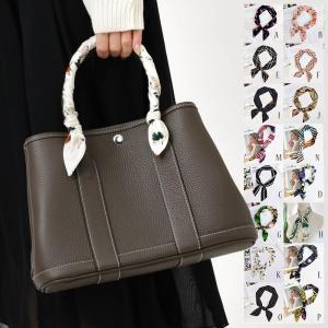 バッグ用スカーフ スカーフ ツイリースカーフ バッグ ファッション小物 巻き方 結び方 ストール 大...
