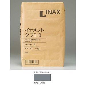 外装用張り付け材 イナメントタフ I-25kg/1(灰色)|etile