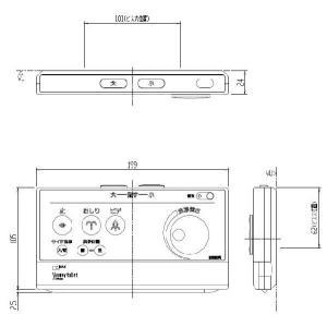 INAX タンクレスシャワートイレ DV-113A用壁リモコン 354-1109|etile