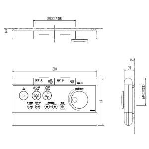 INAX アメージュVシャワートイレ用壁リモコン 354-1267|etile