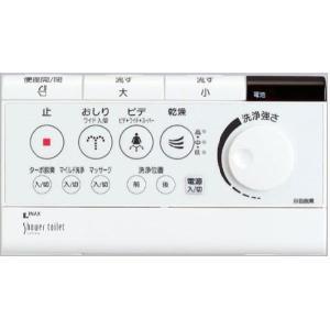 INAX 2007年モデル PASSO(CW-E57Q)便器洗浄機能付タイプ シャワートイレPASSO(CW-E57Q)用壁リモコン 354-1275|etile