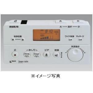 INAX 2007〜2008年モデル サティス DV-315G・DV-315Aタイプ用壁リモコン 354-1338-SET|etile