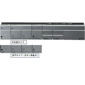 INAX 2013年モデル サティス DV-S526T・DV-S526・DV-S516タイプ用スマートリモコン(英字タイプ) 354-1574-EG-LSET|etile