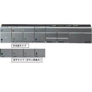 INAX 2013年モデル サティス DV-S526T・DV-S526・DV-S516タイプ用スマートリモコン 354-1574-LSET|etile