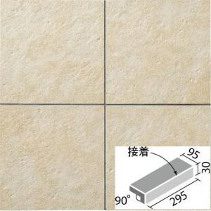 カリッサ 300×100mm角垂れ付き段鼻(接着) CAL-301/3|etile