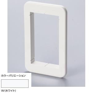 コンセントスペーサー 1連コンセント用(ホワイト) ECK-S1/W|etile