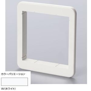 コンセントスペーサー 2連コンセント用(ホワイト) ECK-S2/W|etile