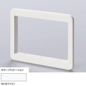 コンセントスペーサー 3連コンセント用(ホワイト) ECK-S3/W|etile