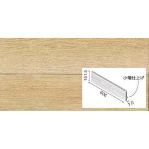 ビンテージオーク 606×151角片面小端上げ(短辺) ECO-6151T/OAK2(R)|etile