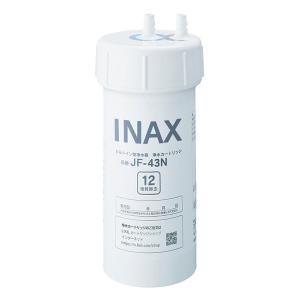 交換用浄水カートリッジ JF-43N etile