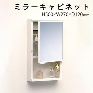 ミラーキャビネット 洗面台 浴室 TW-T300 / 東プレ