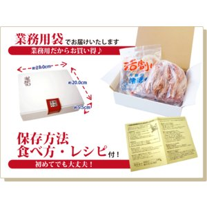 海鮮バーベキュー 海鮮セット 福袋 詰め合わせ 2種 生 赤えび 10尾 ほたて 10枚 セット (5〜7人前)  ギフト 海鮮鍋 海鮮丼 おせち バーベキュー BBQ*冷凍*|etizentakaraya|16