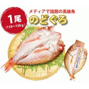 ギフト 海の宝箱 海鮮 盛りかご 6種セット のどぐろ 入り 海鮮詰合せ 福袋 いくら うに カニ サーモン かに *冷凍*|etizentakaraya|04