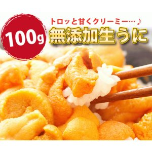 ギフト 海の宝箱 海鮮 盛りかご 6種セット のどぐろ 入り 海鮮詰合せ 福袋 いくら うに カニ サーモン かに *冷凍*|etizentakaraya|05