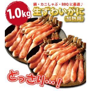 [送料無料]カニ かに 生ポーション かにしゃぶ 鍋 1.0kg & 特大 ズワイガニ ボイル ハーフカット1.2kg 蟹セット((冷凍)) ギフト|etizentakaraya|03