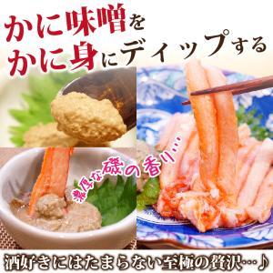 かにみそ カニ かに 蟹 缶詰 紅ずわいがに 味噌 40g ((冷凍))|etizentakaraya|04