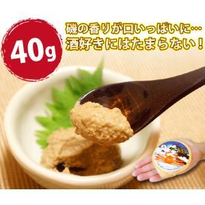 かにみそ カニ かに 蟹 缶詰 紅ずわいがに 味噌 40g ((冷凍))|etizentakaraya|05
