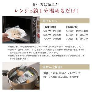 煮魚 焼魚 4種4切セット ご自宅用 焼き魚 電子レンジ 1分 湯せん 調理 詰め合わせ 送料無料 かれい ぶり さば 紅鮭  ((冷凍))  レンジ 魚 惣菜 etizentakaraya 09
